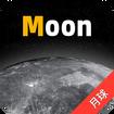 Moon月球最新版