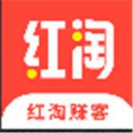 红淘赚客赚钱版v1.0.0安卓版