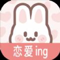 恋爱倒数日app手机版v1.0.0安卓版