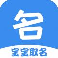 起点起名安卓版v2.7.6最新版