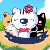萌猫家园游戏赚钱版v1.0.0提现版