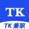 TK兼职app手机版v1.0.1安卓版