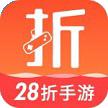 28折手游app最新版v1.0.9安卓版