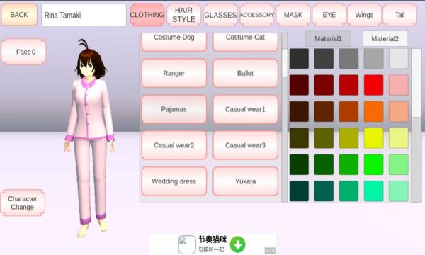 樱花校园模拟器国际版无限金钱破解版