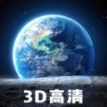 云游高清app手机版v1.0.0安卓版