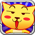 超级贱萌猫v1.0