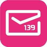 139邮箱 v8.1.1