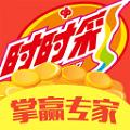重庆时时彩1.1.0版本