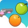 水果射击挑战