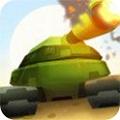 装甲坦克大战