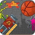大炮篮球3选关版