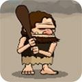 原始人打棒球